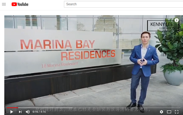 Kenny Lee Marina bay residence Youtube video